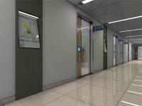 时尚办公室龙8国际pt老虎机效果图 (3)