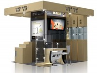 店面展示台龙8国际pt老虎机设计效果图 (3)