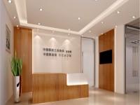 办公前台龙8国际pt老虎机效果图 (3)