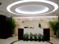 办公室前台龙8国际pt老虎机效果图 (3)