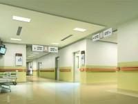 医院龙8国际pt老虎机效果图 (3)