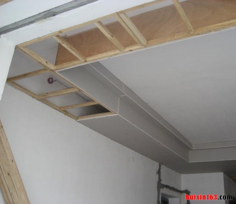 关于室内装修装饰集成吊顶中适宜选用的轻钢
