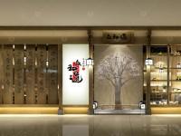 宁静优雅的日式风格 (5)