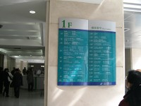 某保健中心装修设计 (3)