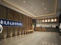 新中式养生餐饮店铺装修 (8)